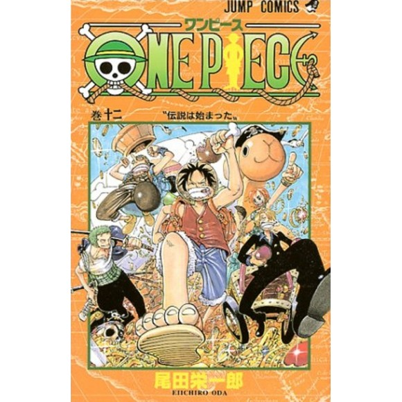 ONE PIECE vol. 12 - Edição Japonesa