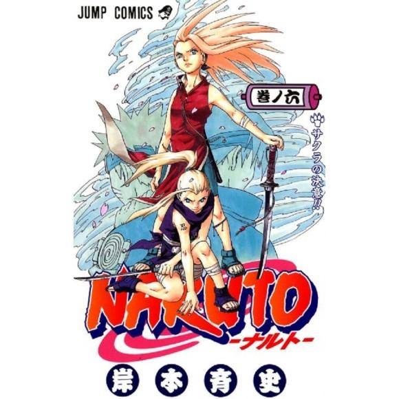 NARUTO vol. 6 - Edição Japonesa
