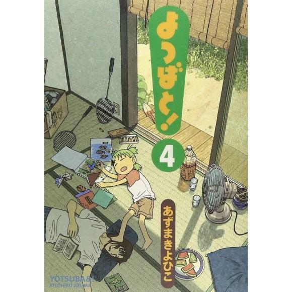 YOTSUBATO! Vol. 4 - Edição Japonesa