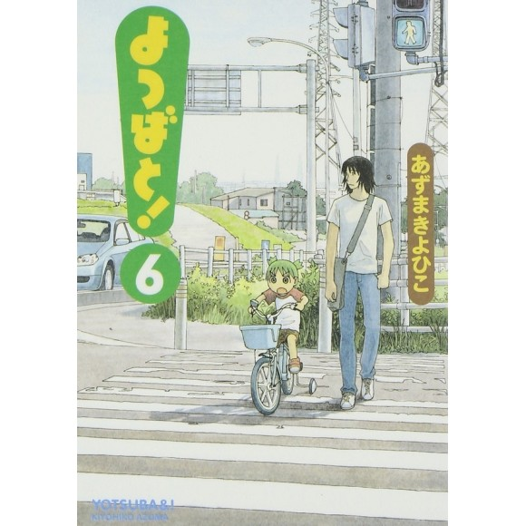 YOTSUBATO! Vol. 6 - Edição Japonesa