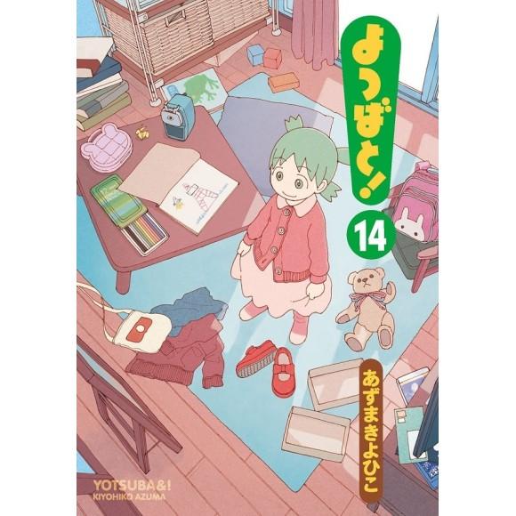 YOTSUBATO! Vol. 14 - Edição Japonesa
