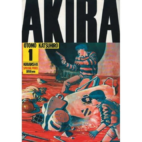 AKIRA vol. 1 - Edição Japonesa