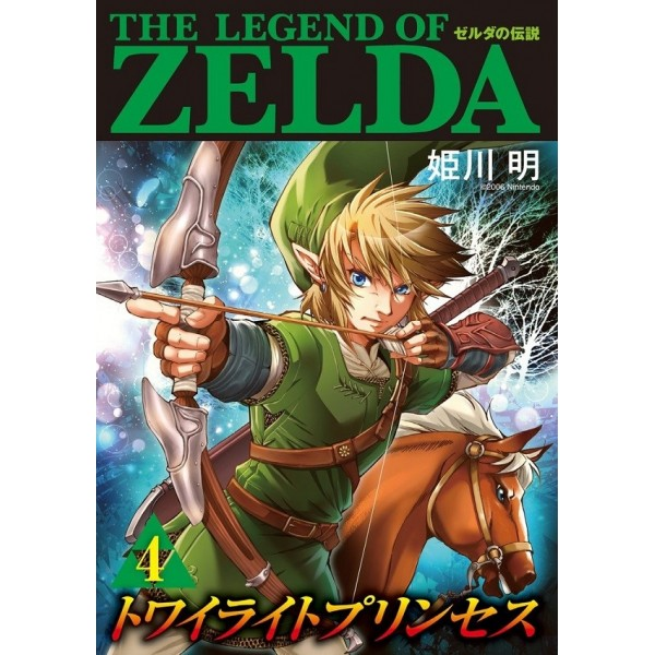 The Legend of ZELDA - Twilight Princess vol. 4 - Edição Japonesa