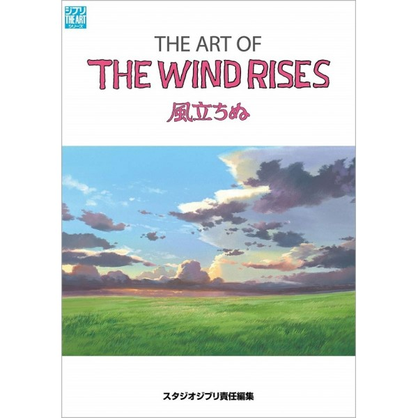 The Art of THE WIND RISES - Edição Japonesa