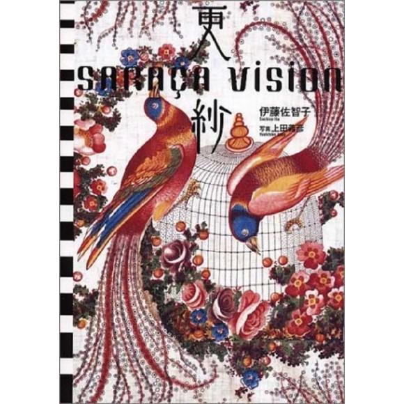 SARASA - Saraça Vision