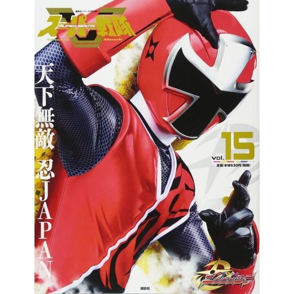 15 NINNINGER - Super Sentai Official Mook 21st Century vol. 15