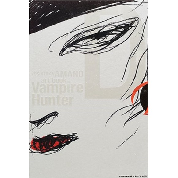 VAMPIRE HUNTER D - Yoshitaka Amano Artbook