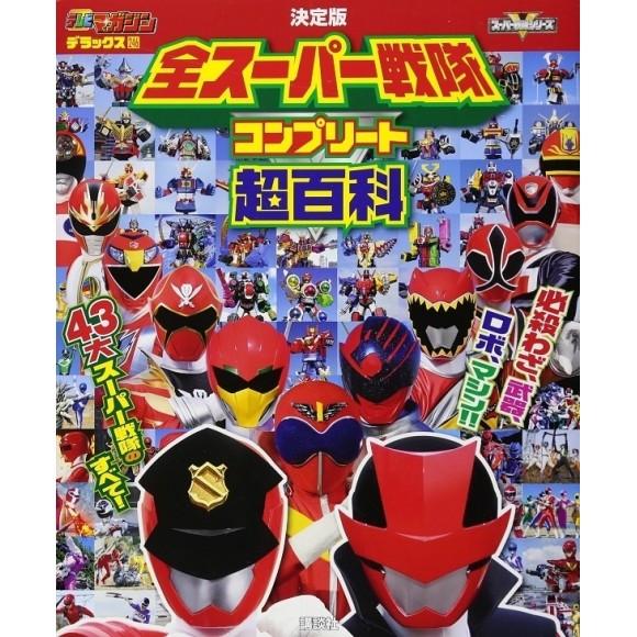 All SUPER SENTAI Complete Super Encyclopedia Definitive Edition - Em Japonês