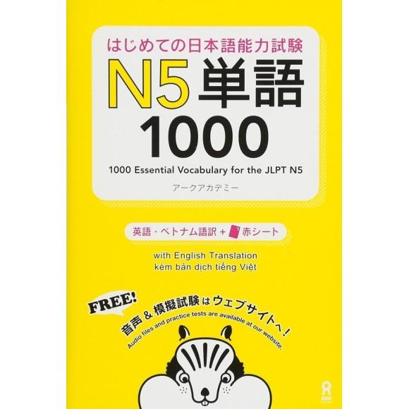 Hajimete no Nihongo Nouryoku Shiken N5 Tango 1000