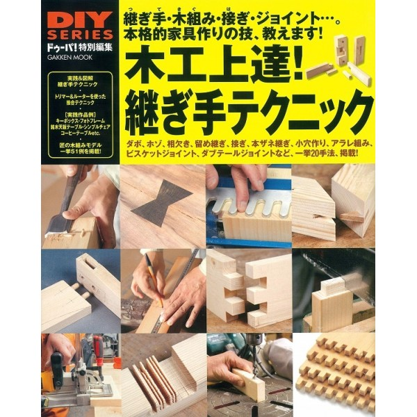 DIY - Woodworking Finish! Fitting Technique