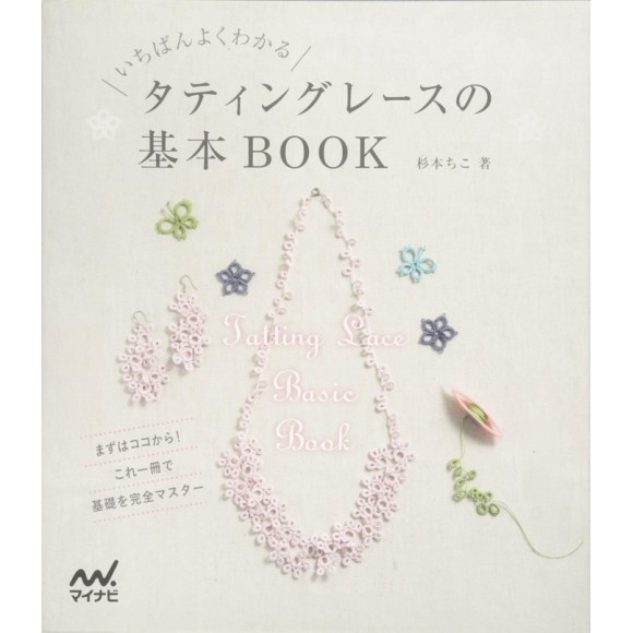 Tatting Lace Basic Book