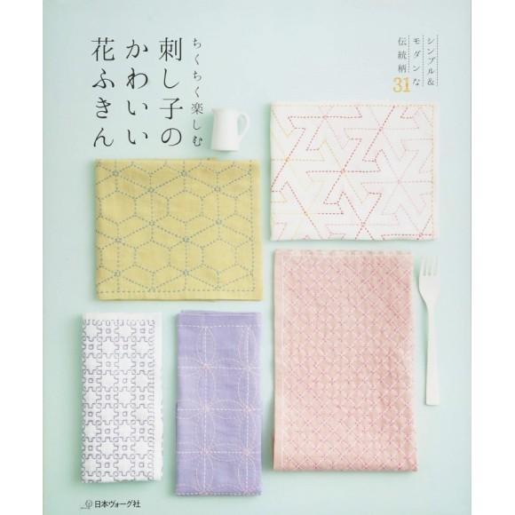 Sashiko no Kawaii Hana Fukin