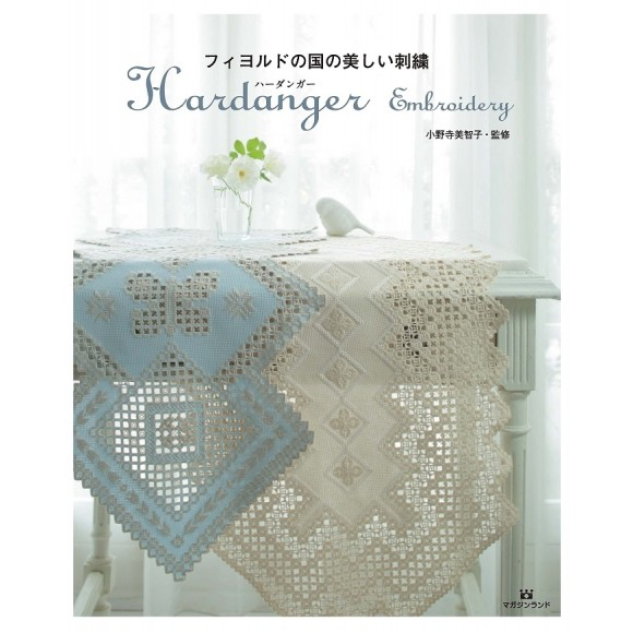 Fjord Country Beautiful Hardanger Embroidery