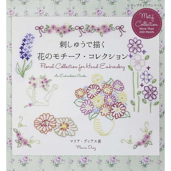 Floral Collection for Hand Embroidery - An Embroidery Garden