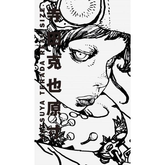Katsuya Terada REAL SIZE - Edição Japonesa