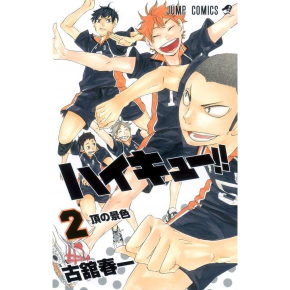 HAIKYUU!! vol. 2 - Edição Japonesa