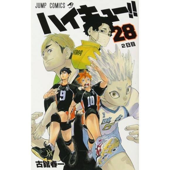 HAIKYUU!! vol. 28 - Edição Japonesa