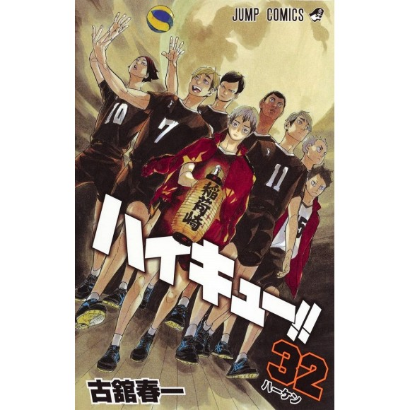 HAIKYUU!! vol. 32 - Edição Japonesa
