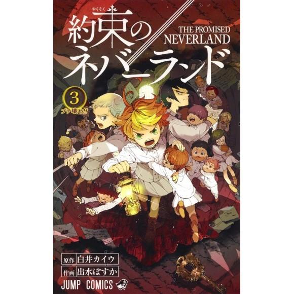 Yakusoku no Neverland vol. 3 - Edição Japonesa