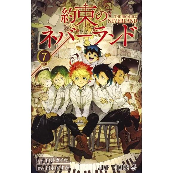 Yakusoku no Neverland vol. 7 - Edição Japonesa