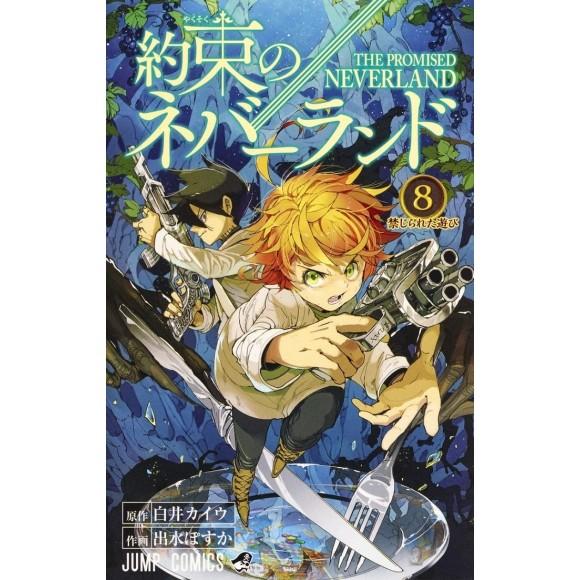 Yakusoku no Neverland vol. 8 - Edição Japonesa