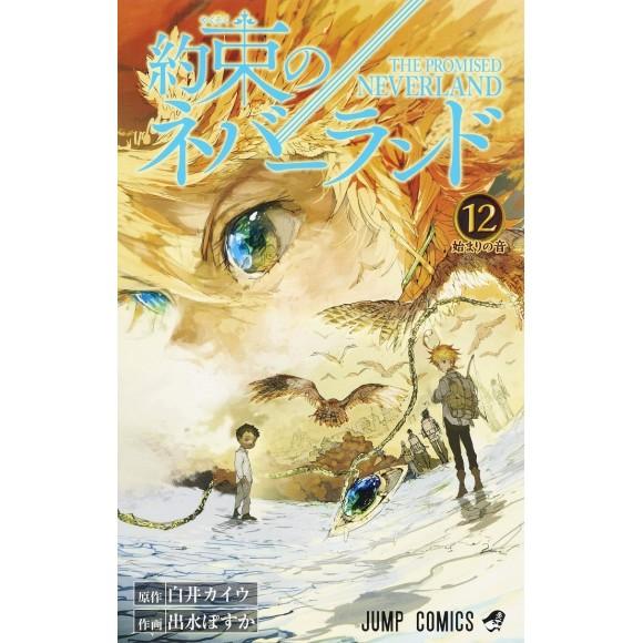 Yakusoku no Neverland vol. 12 - Edição Japonesa
