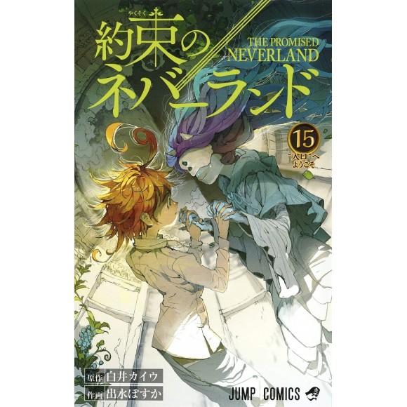 Yakusoku no Neverland vol. 15 - Edição Japonesa
