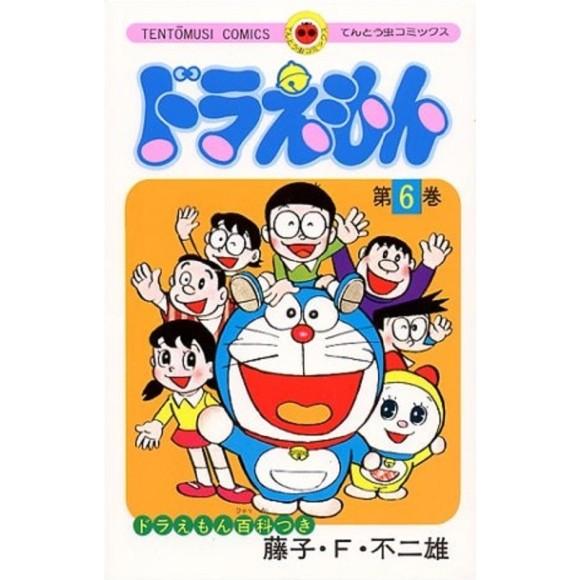 Doraemon vol. 6 - Edição Japonesa