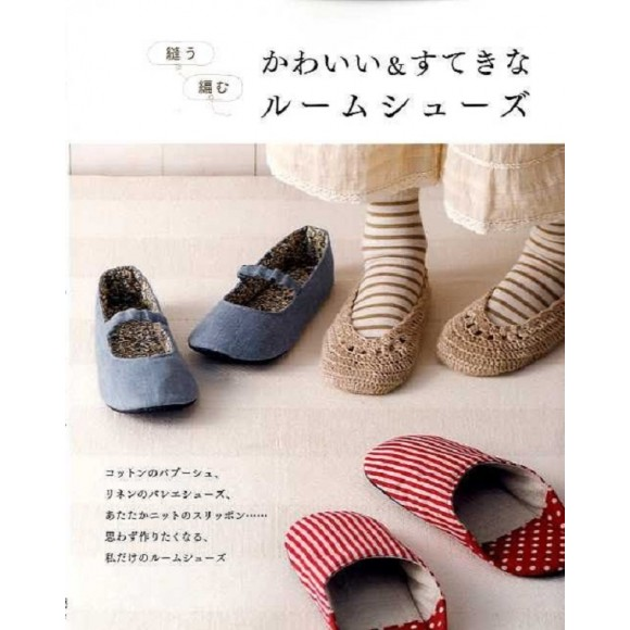 Kawaii & Sutekina Room Shoes