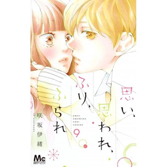 Omoi, Omoware, Furi, Furare vol. 9 - Edição Japonesa
