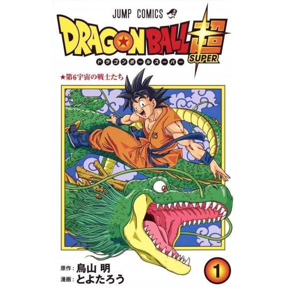 DRAGON BALL SUPER vol. 1 - Edição japonesa