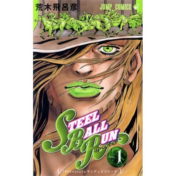 STEEL BALL RUN vol. 1 - Jojo's Bizarre Adventure Parte 7 - Edição japonesa