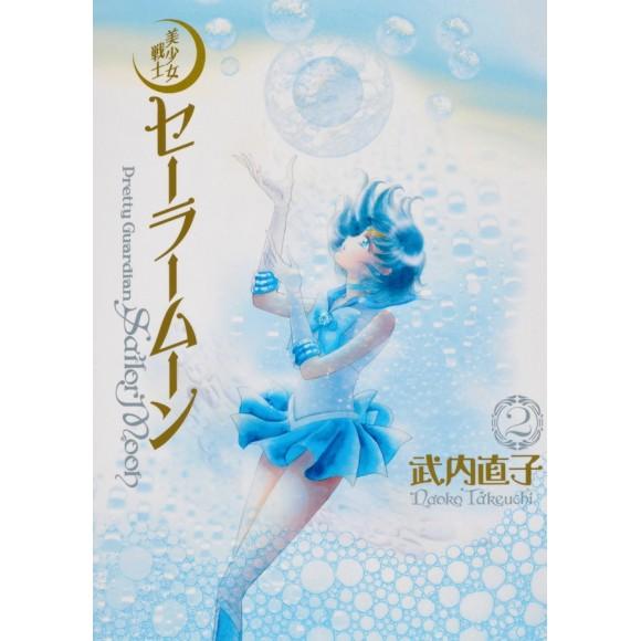 Pretty Guardian SAILOR MOON Kanzenban vol. 2 - Edição Japonesa