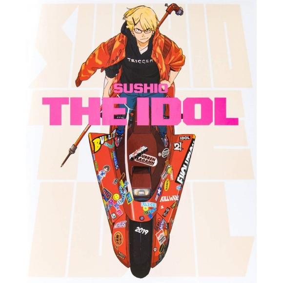 SUSHIO - THE IDOL