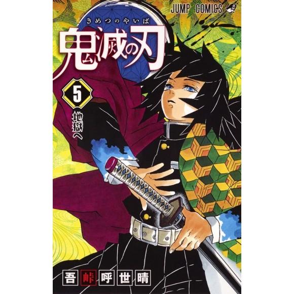 Kimetsu no Yaiba vol. 5 - Edição japonesa