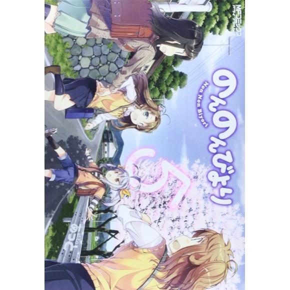 Non Non Biyori vol. 5 - Edição Japonesa