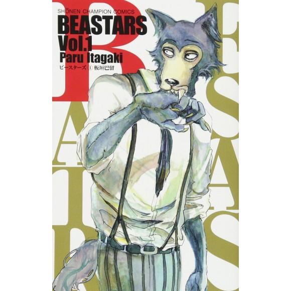 BEASTARS vol. 1 - Edição japonesa