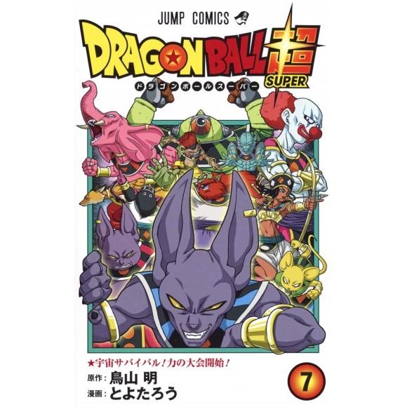 DRAGON BALL SUPER vol. 7 - Edição japonesa