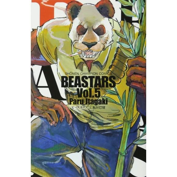 BEASTARS vol. 5 - Edição japonesa