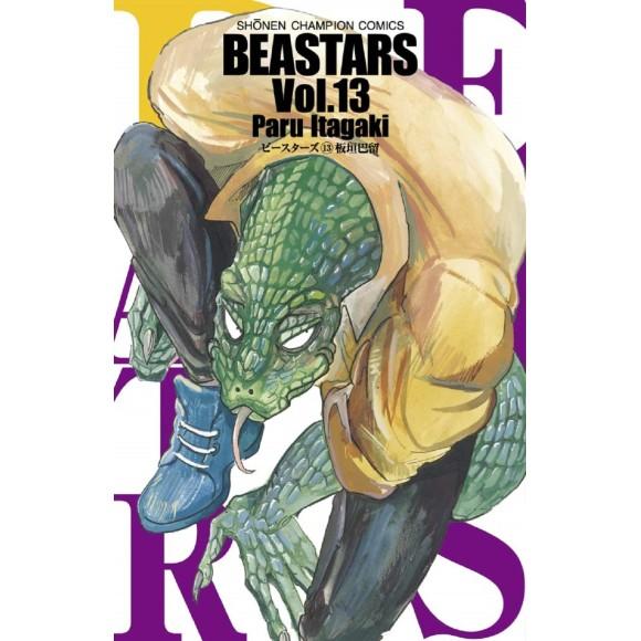 BEASTARS vol. 13 - Edição japonesa