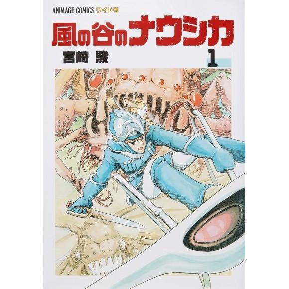 Kaze no Tani NAUSICAA vol. 1 - Edição Japonesa