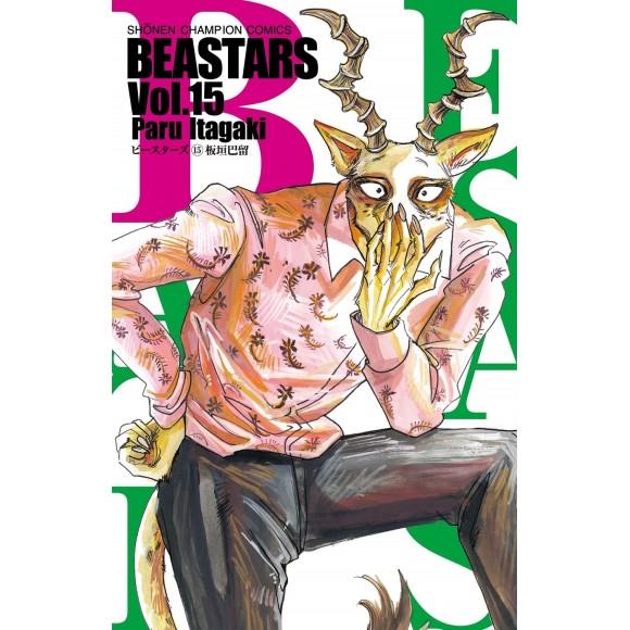 BEASTARS vol. 15 - Edição japonesa