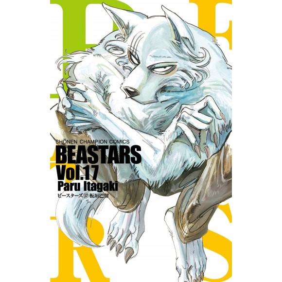 BEASTARS vol. 17 - Edição japonesa