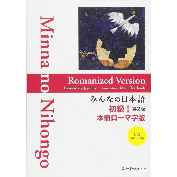 Minna no Nihongo Elementary Japanese I Main Textbook Romanized Version - 2º Edição, com CD