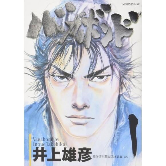 VAGABOND vol. 1 - Edição Japonesa