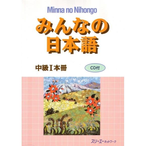 Minna no Nihongo Intermediario I Livro Texto - 1ª Edição, Em Japonês, com CD