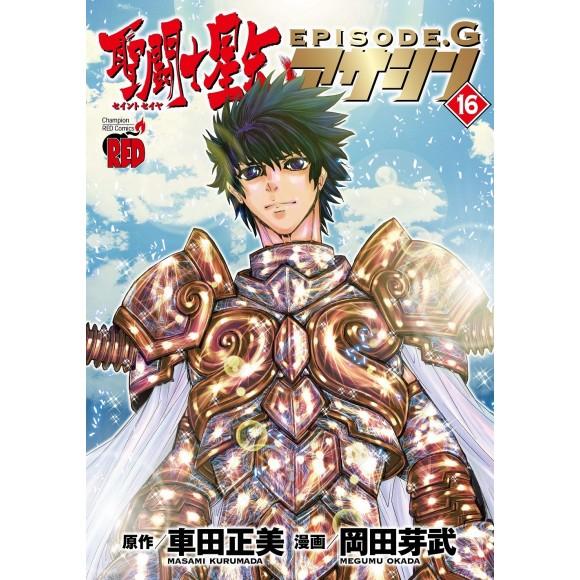 Saint Seiya EPISODE G ASSASSIN vol. 16 - Edição Japonesa
