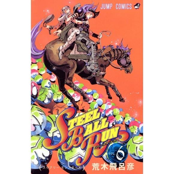 STEEL BALL RUN vol. 6 - Jojo's Bizarre Adventure Parte 7 - Edição japonesa