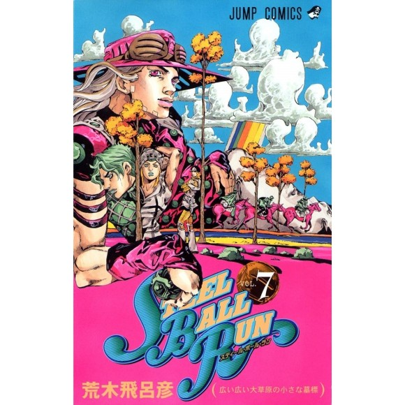 STEEL BALL RUN vol. 7 - Jojo's Bizarre Adventure Parte 7 - Edição japonesa