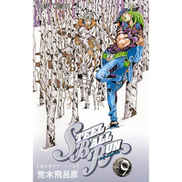 STEEL BALL RUN vol. 9 - Jojo's Bizarre Adventure Parte 7 - Edição japonesa